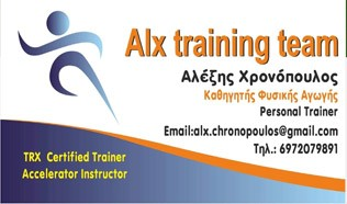 Alx Training Team
